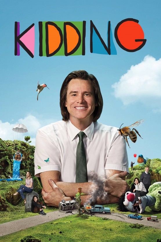 Gondry_Michel_Kidding_Poster