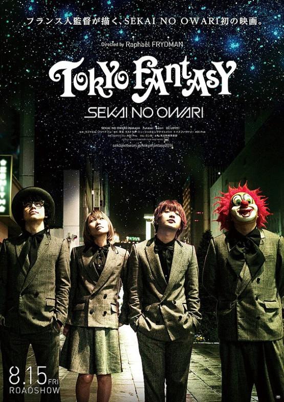 Frydman_Raphael_Tokyo Fantasy_Poster