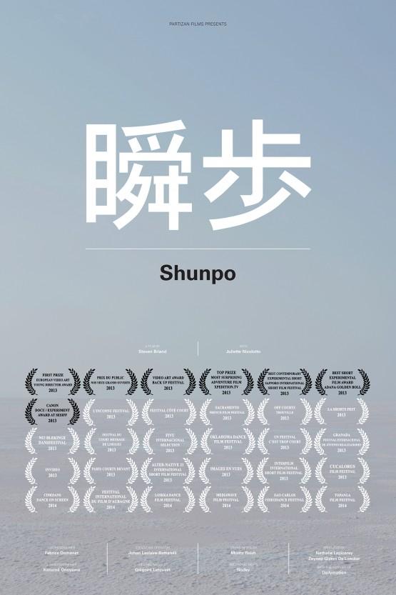 Briand_Steven_Shunpo_Poster