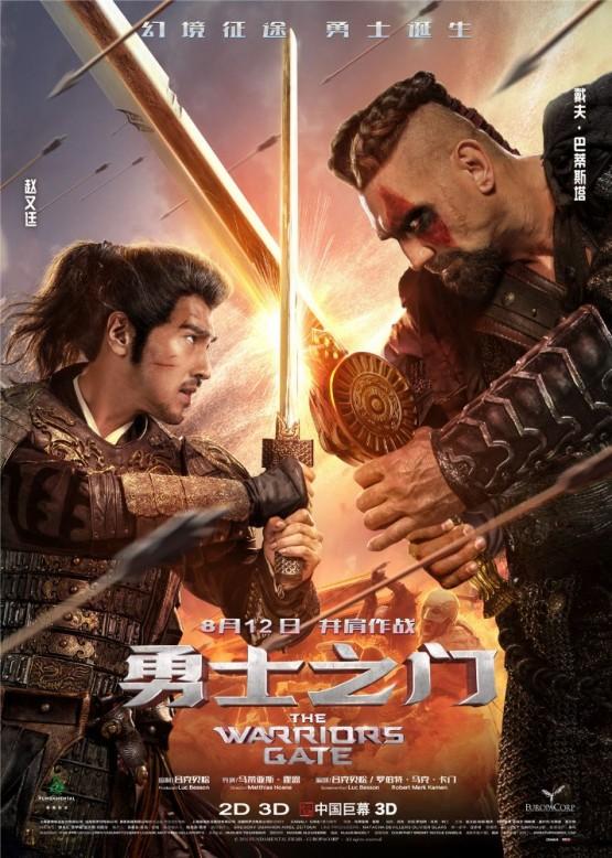 Hoene_Matthias_Warrior's Gate_Poster