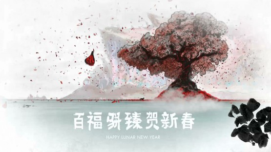 Mustashrik__Louis Vuitton_Chinese New Year 2014